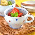 和食器・砥部焼 二色水玉のスープカップ