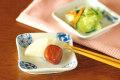和食器・砥部焼 丸紋の豆皿