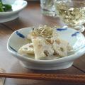 和食器・砥部焼 まるしかく取皿(雲柄)