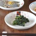 和食器・砥部焼 和紋の取皿(5寸)