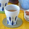 和食器・砥部焼 あまつぶのフリーカップ