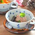 和食器・砥部焼 キノミナノのスープカップ
