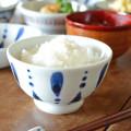 和食器・砥部焼 あまつぶの茶碗(小)