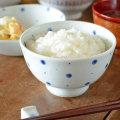 和食器・砥部焼 ブループラネットの茶碗(小)
