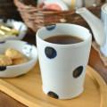 和食器・砥部焼 太丸のフリーカップ