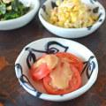 和食器・砥部焼 花文の浅小鉢