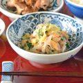 和食器・砥部焼 ふよう柄の片口鉢