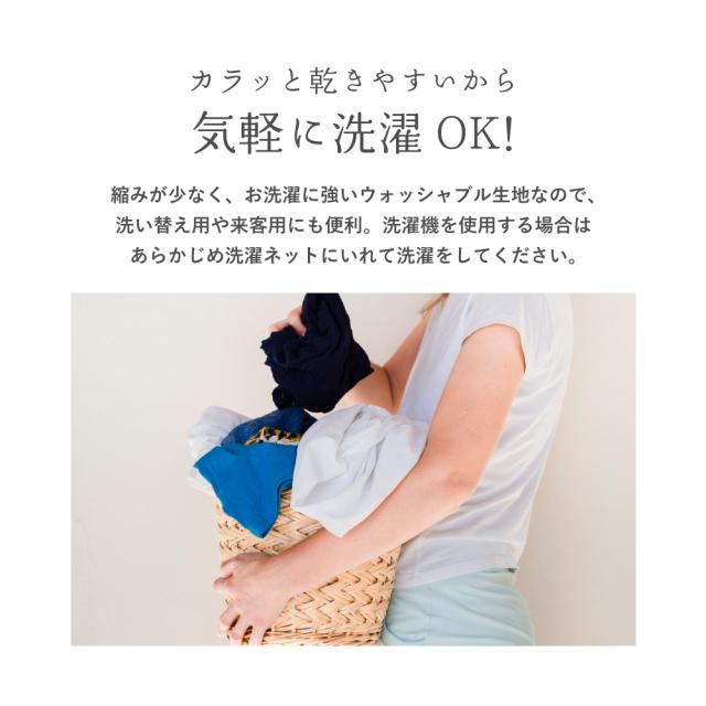 綿タッチ枕カバー