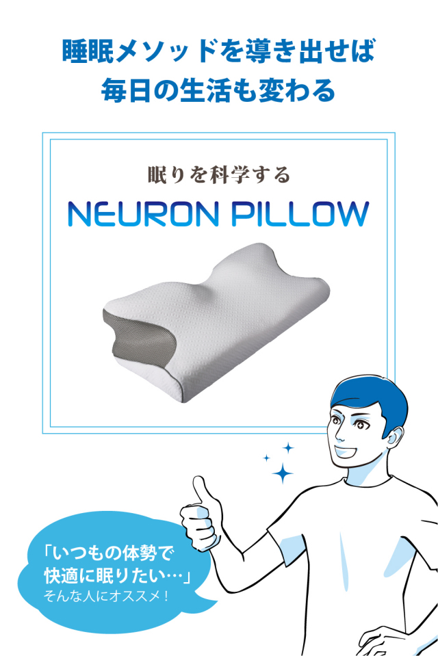 newron10