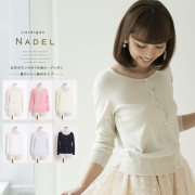 b404d0485923c トップス ファッション通販 スタイリスト御用達の安くて可愛いお洋服や ...