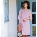 装いに品格を♪一目置かれるフォックスファーティペット 堀田茜さんはピンク/ブラウンを着用