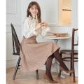ふんわりと印象的に映えるベルト付きツイードフレアスカート≪toccoが提案する秋のデート服≫