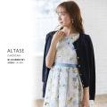 優し気な雰囲気が漂うお花釦カーディガン【altase アルターゼ】tocco closet(トッコクローゼット) Collection