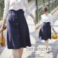 クラシカルなトレンチデザインスカート 【benamo ベナーモ】 tocco closet (トッコクローゼット) collection