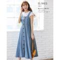 親しみやすい可愛さが◎フロントボタンデニムジャンパースカート【elimes エリミス】tocco closet(トッコクローゼット) Collection