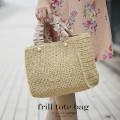 フリルハンドル天然素材かごトートバッグ 【fhn-bag】 tocco closet(トッコクローゼット) Collection