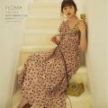 着るだけで周囲を照らすくるみ飾り釦付きシャーリングレオパードワンピース【floma フローマ】 tocco closet(トッコクローゼット)愛花さんはピンク着用