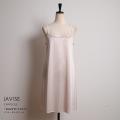 1枚は必ず持っておきたいインナーキャミソール【javise ジャヴィース】tocco closet(トッコクローゼット) Collection