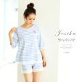 胸元ハートモチーフ付きボーダーセットアップ 2013 tocco Room Wear Collection☆ 【jesika ジェシカ】