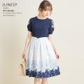 艶やかな夏色を纏うハートウエストフラワープリントタックフレアスカート【junesy ジュネシー】tocco closet(トッコクローゼット) Collection