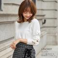 ほっこり可愛い幸せカラーの袖りぼん付きニットプルオーバー 【linomy リノミー】 tocco closet(トッコクローゼット) Collection