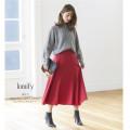 知的な女らしさサイドボタンロングフレアスカート 【lomify ロミフィー】 tocco closet(トッコクローゼット) Collection