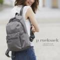 リボンモチーフつきマルチポケットリュック 7月22日再販決定☆  【p-rucksack】 tocco closet(トッコクローゼット) Collection