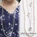 パール×ハート2連ロングネックレス 【phl-necklace】 tocco closet (トッコクローゼット) Collection