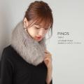 レディの心をくすぐる♪ふわふわフォックスファーティペット【pinos ピノス】tocco closet(トッコクローゼット) Collection