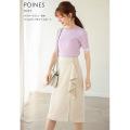 フラワービジュー付きフリルラップタイトスカート【poines ポイネス】tocco closet(トッコクローゼット) Collection