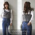 フロントビックリボンサマーツイードビスチェ 【ribbon-bustier】 tocco closet (トッコクローゼット) collection ※モデル身長166cm