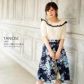 大人カラーで秋めくスタイル美人に。フラワープリントフレアスカート 【tanose タノーセ】 tocco closet(トッコクローゼット) Collection 《@r_baby83さんコラボ》