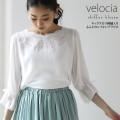 ネックスカラ刺繍入りふんわりシフォンブラウス 【velocia ヴェローシャ】 tocco closet (トッコクローゼット) collection モデル165cm