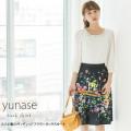 大人の魅力ヴィヴィッドフラワータックスカート 【yunase ユーナス】 tocco closet (トッコクローゼット) collection
