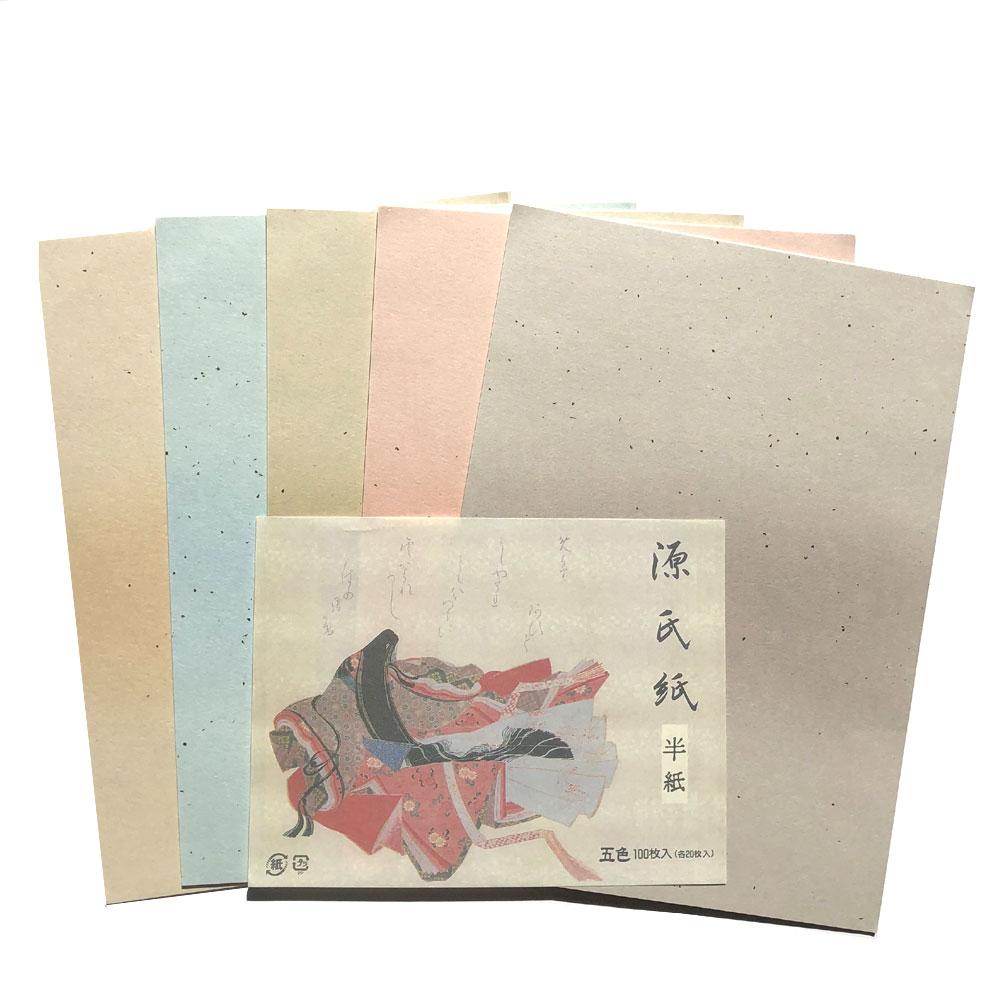 かな用料紙 金振りぼかし源氏紙