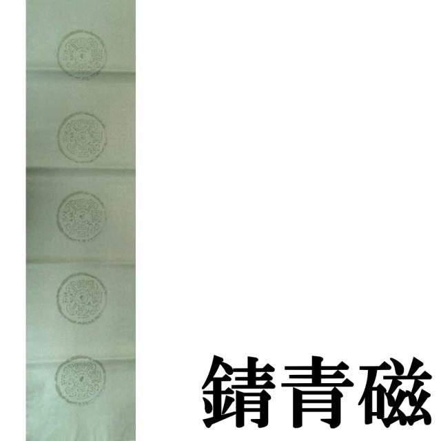201AAB錆青磁色画仙