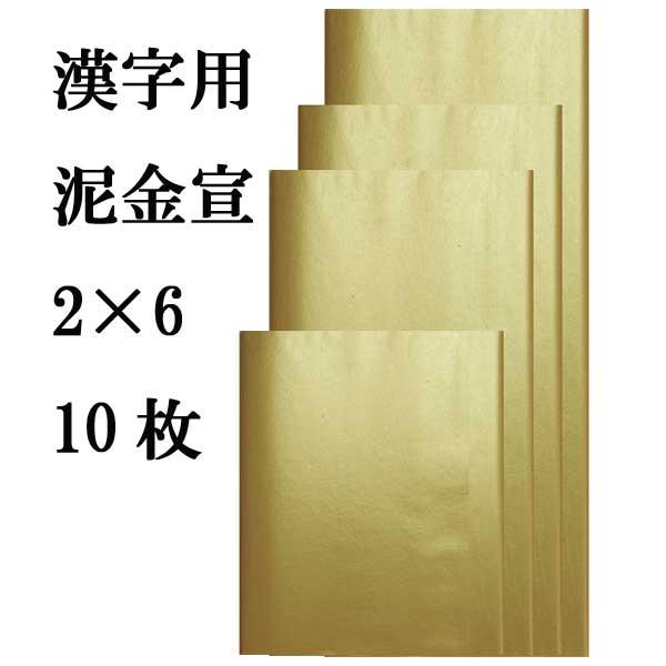 507UA26金色