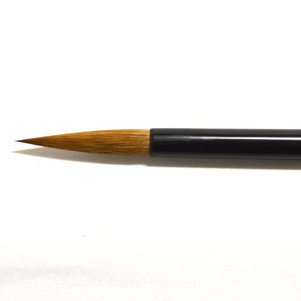 熊野筆 中筆 C-32
