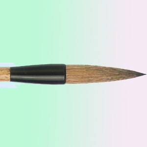 熊野筆 太筆 F-1312