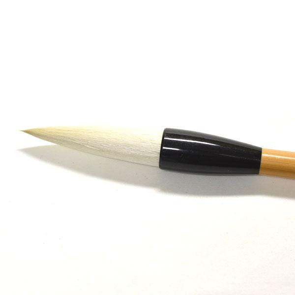熊野筆 条幅筆 T51