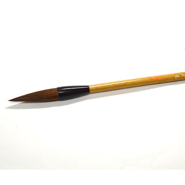 熊野筆 条幅筆 T52