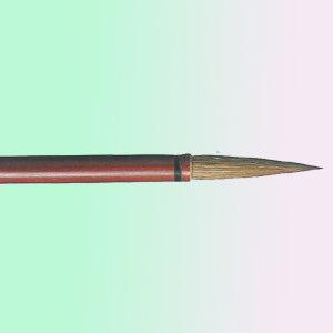 熊野筆 中筆 C-41
