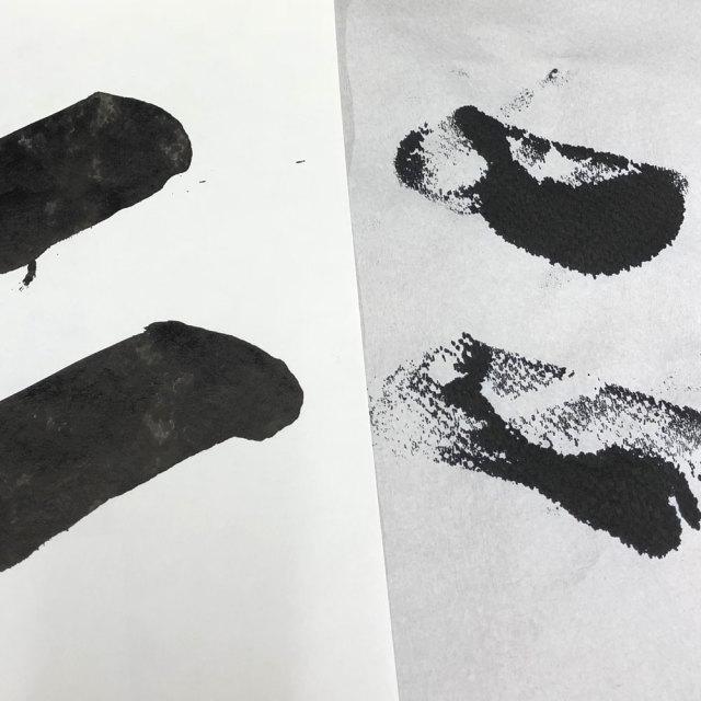 書道パフォーマンス用ふき取り紙