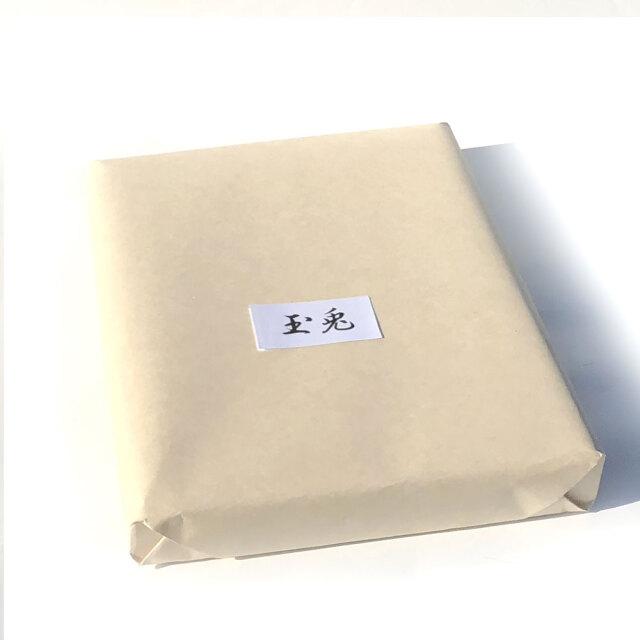 手漉き画仙紙50/100枚 玉兎