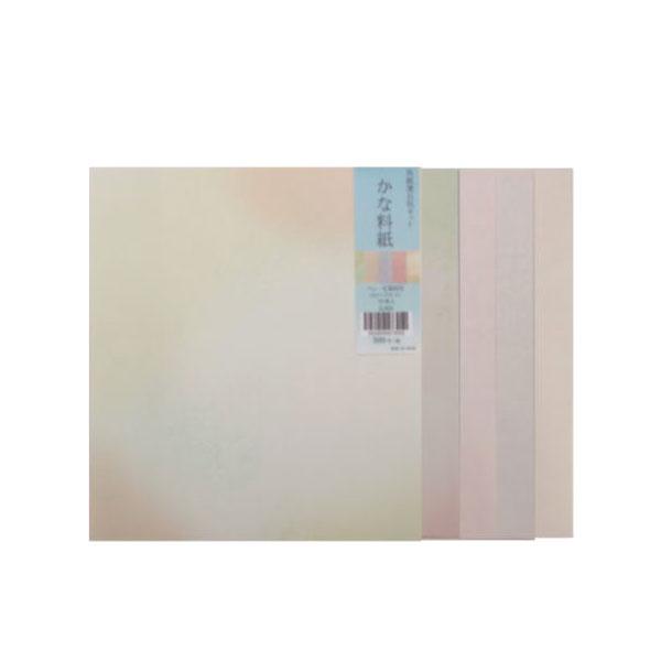 色紙練習用紙 かな料紙五色セット GJ60
