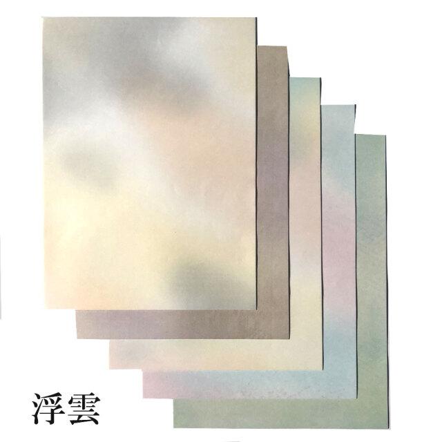 かな用料紙 浮雲
