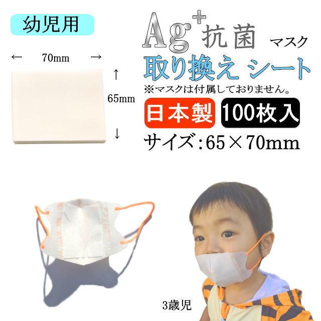敷 マスク 中 マスクつけてジョギング 注意点を専門家が指摘