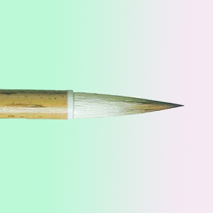 熊野筆 小筆 K114