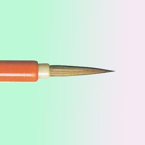 熊野筆 小筆 K311