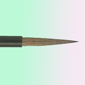 熊野筆 小筆 K61